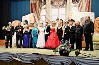 Mágnás Miska operett  előadás-2018- 09-15.